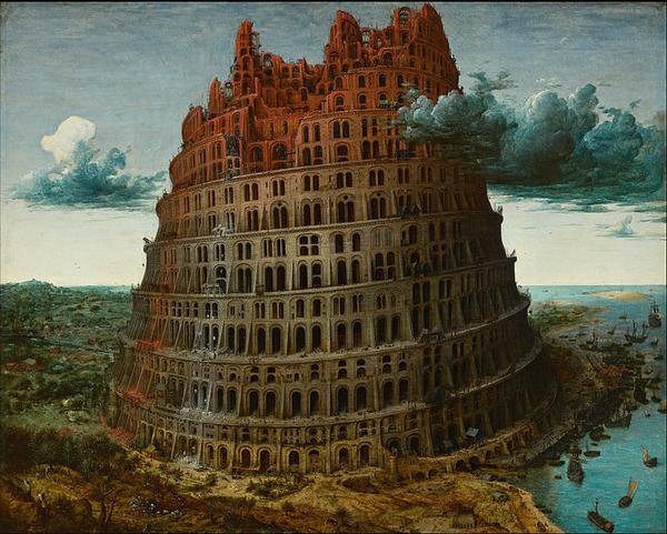 The Tower of Babylon